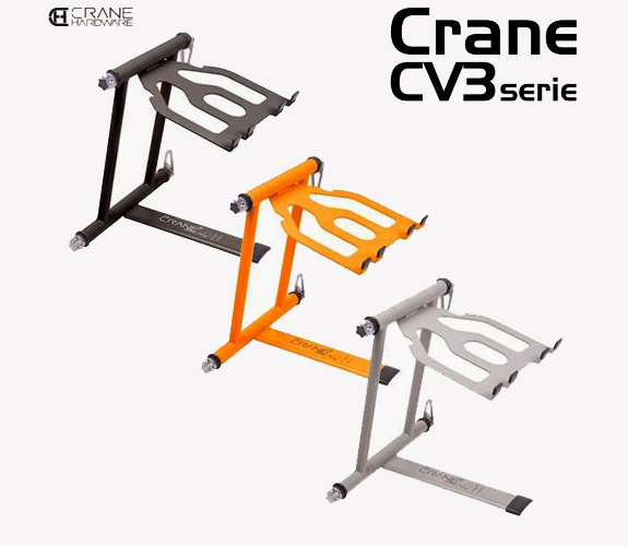 Crane Stand 專業筆電架